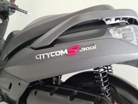 citycom s 300 2017 caxias do sul